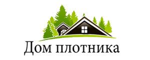 Дом Плотника